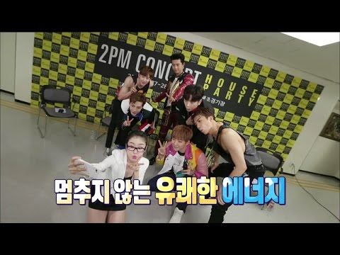 【TVPP】2PM – Interview about concert and new album, 투피엠 – 스타ting 인터뷰 @ Section TV