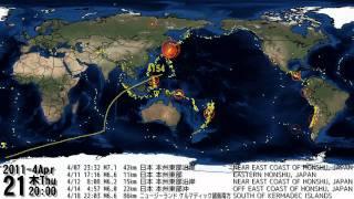 世界の地震 発生地点・規模・時刻分布図(2011/09/01)