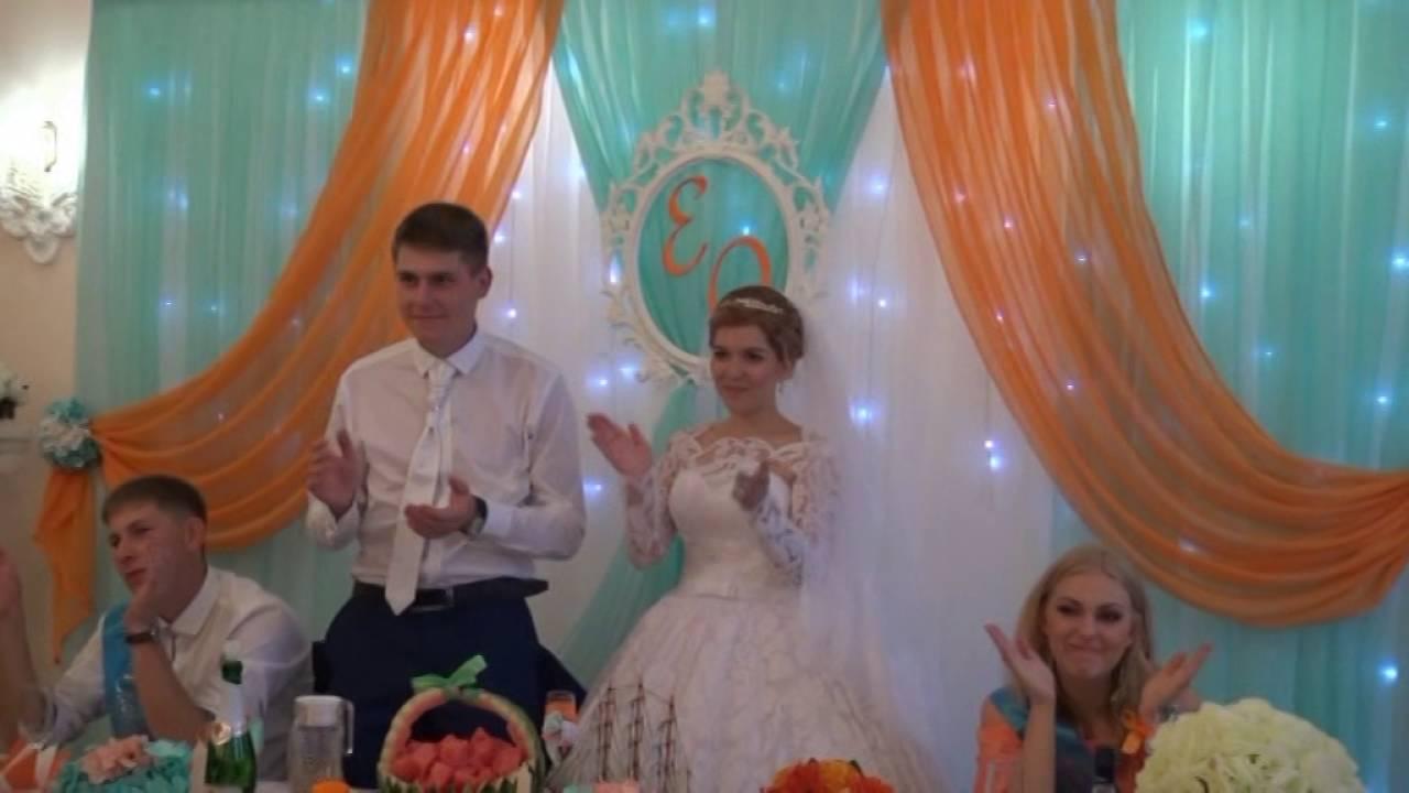 Свадебные поздравления родителей ютуб
