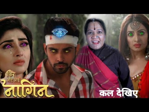 Bepanah pyar - 3rd January 2020 | बेपनाह प्यार | Tonight full episode detail . from YouTube · Duration:  2 minutes 28 seconds