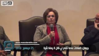 مصر العربية | جيهان: السادات عندما تقدم لي كان لا يملك شيئا