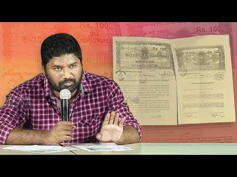 Controversy On Vijay Antony Kaasi Movie Theatrical Rights - Studio One