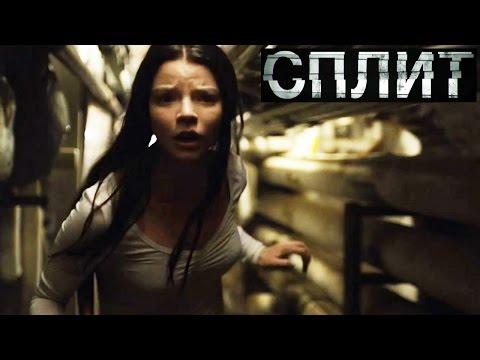 Видео Похищение 2017 смотреть фильм онлайн