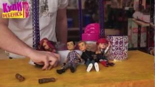Реклама и игрушки - Куклы братц(, 2012-01-31T09:42:39.000Z)