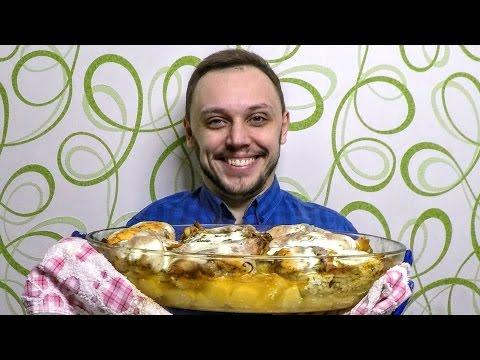 Курица с картошкой в духовке принцип вкусного приготовления блюда