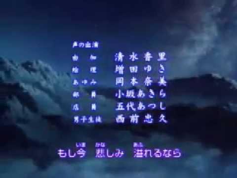 Inyuasha Ending. Come By Namie Amuro.