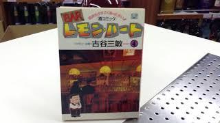 お酒の榎商店公式ネットショップで購入できます。 レモンハート デメラ...