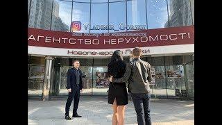 Обзор квартиры с клиентами в ЖК Новопечерские Липки - Драгомирова 20