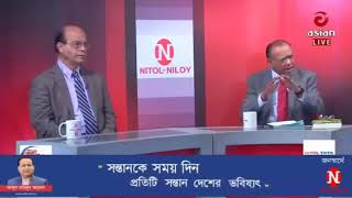 Bangla Talk Show Today 31 December 2017 BD Shows Online Everyday