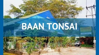 BAAN TONSAI 2 Таиланд Пхукет обзор отель БААН ТОНСАИ 2 Пхукет видео обзор