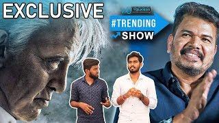 Indian 2 Exclusive Update -  இதை விட்டுக்கொடுத்த ஷங்கர்  | TS 175 | Kamal Haasan
