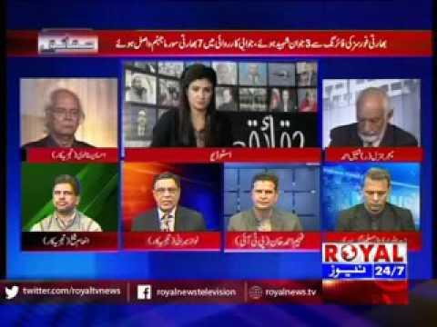 Faheem Khan Live  Recording On Royal TV