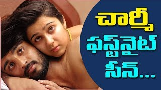 Repeat youtube video Charmi Hot First Night Scene - Kshana Kshanam Bhayam Bhayam Movie
