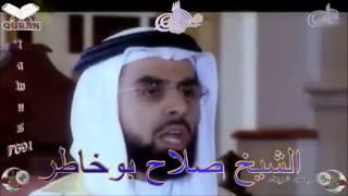 Sheikh Salah Bukhatir - Quran (06) Al-An