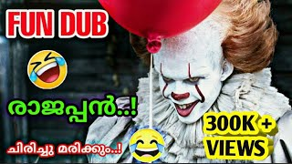 🤣 IT funny dubbing | horror movie comedy  | MALAYALAM VINES | malayalam fun dub
