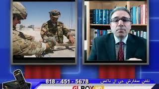 حسن داعی در یاران - استعفای ژنرال متیس - خروج امریکا از سوریه و پیامدهای آن برای خاورمیانه