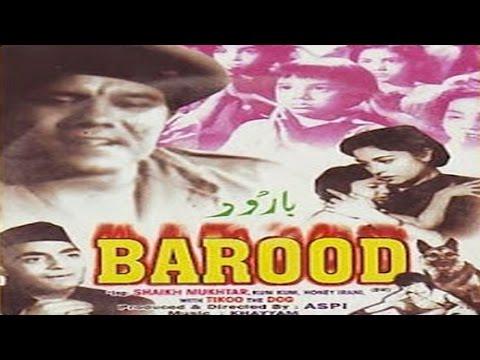Barood  (1960) Hindi Full Movie    Uma Dutt , Honey Irani, Kumkum, Mukri   Hindi Classic Movies
