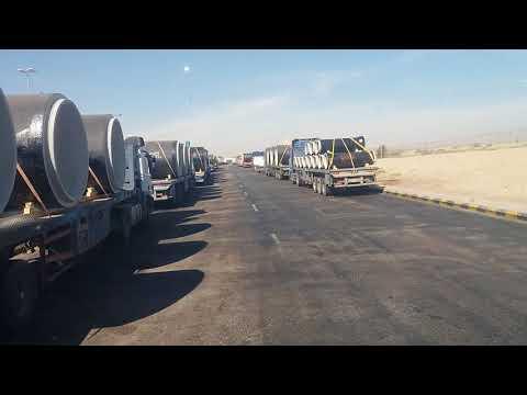 Khafji Border Saudi Arabia