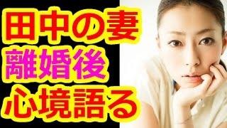 チャンネル登録お願いします。 → おすすめ動画 「美女と野獣」アリアナ...