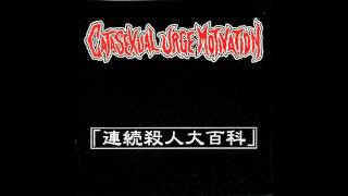 Catasexual Urge Motivation - Encyclopedia of Serial Murders - Full Album