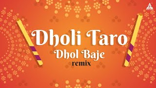 Dholi Taro Dhol Baje Song Remix DJ Anshal | Garba Dj Songs 2019