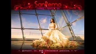 Пышные свадебные платья в Свадебном салоне «SanRemo»