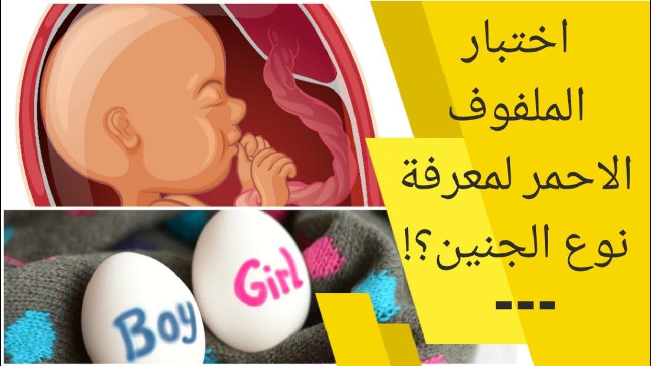 أعراض الاسبوع الثالث والثلاثين من الحمل ويب طب