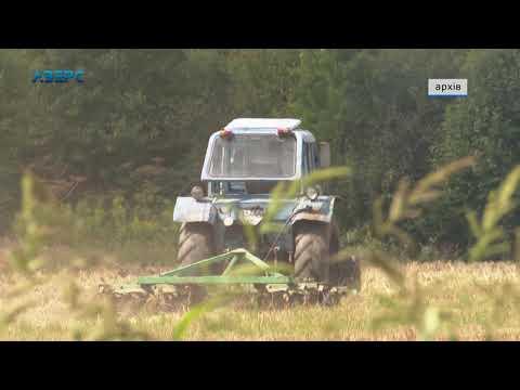ТРК Аверс: На Волині не виконують план з аудиту с/г земель