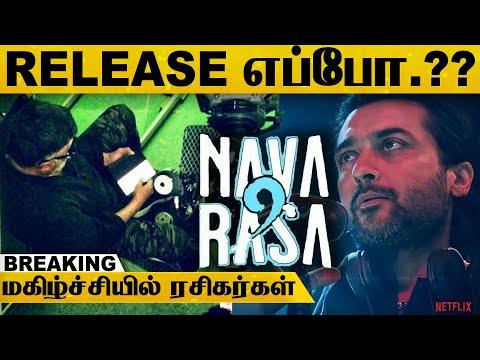 Suriya-வின் NAVARASA Release Date சொன்ன PC.Sreeram - கொண்டாட்டத்தில் ரசிகர்கள்.! | NetFlix | News HD