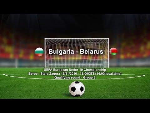 Bulgaria - Belarus  U19