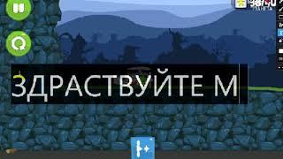 Смотреть видео staroetv.su / Вести Москва (Россия/Россия-1, 2003-2010) Заставка онлайн
