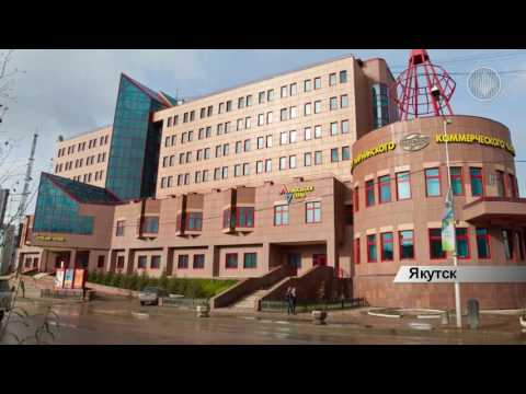 АЛРОСА продаст гостиницу Полярная звезда в Якутске