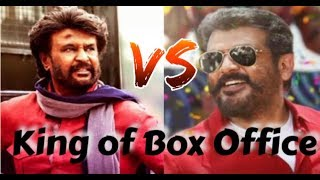 Thalaivar Vs Thala Boxoffice Collection | Viswasam Vs Petta பாக்ஸ்ஆபிசில் யார் மாஸ்  collection Race