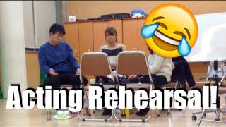 Play Rehearsal!