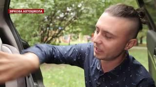 видео Як Вибрати Дитяче Автокресло