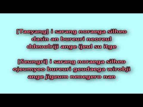 Bigbang - Love song Letra :D [Romaji Lyrics / Karaoke]