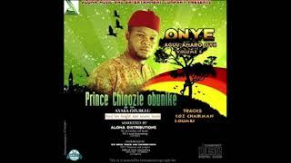 Ayaka Ozubulu Onye Agu Amaro Oyii Vol 5 Utonwa Olimiri Special Egwu Ekpili Igbo.mp3