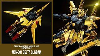 ガンプラ ゴールドメッキ「HGUC 1/144 デルタガンダム(MSN-001 DELTA GUNDAM)」開封・組立・レビュー・ウェイブライダー形態へ変形 / 機動戦士ガンダムUC MSV