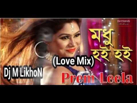 modhu hoi hoi,,singer piryanka dj mix song,,,Chittagong
