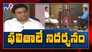 KTR special interview before municipal elections - Exclusive