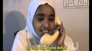 Phone conversation between two students in Arabic