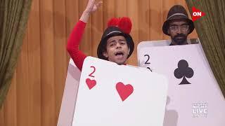 ضحك هستيري مع بيومي فؤاد لما لعب دور شايب كوتشينة #SNL4_بالعربي