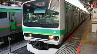 【東マトのE231系の編成番号トップ】12月7日東京駅 E231系0番台常磐線 東マト101編成 発車