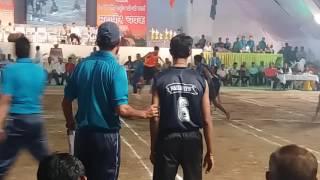 50th Senior National Khokho Match Maharashtra Vs Center Railway