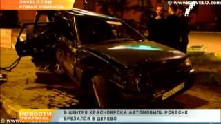 Porsche разбился о дерево и отечественный автомобиль | 7 канал Красноярск