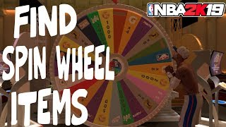 WHERE TO FIND ITEMS WON AT NBA STORE, SWAG'S & FOOT LOCKER FROM THE DAILY SPIN WHEEL IN NBA 2K19