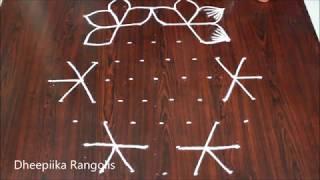 creative flower rangoli design with 9x5 dots ll old kolam designs ll Daily muggulu designs