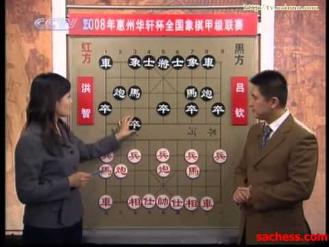xiangqi(chinese chess) 2008 A League-nvqin vs hongzhi