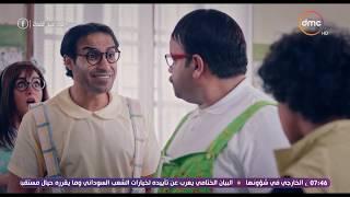 ريتاج بتتعاكس في الدار.. رد فعل كوميدي من فخر العرب وسيد #الواد_سيد_الشحات