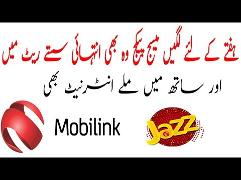 Jazz Mobilink Cheap Weekly Sms And Internet Package